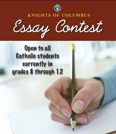 knights of columbus santo rosario council  2016 17 knights of columbus essay contest